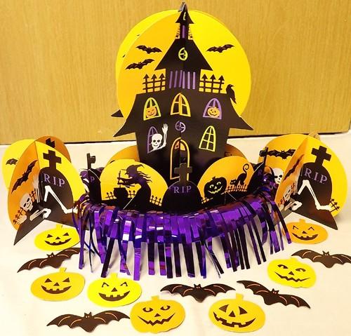 "Halloween Haunted Table Decorations Kit 12.5"""
